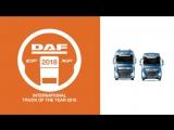 DAF_Champions_
