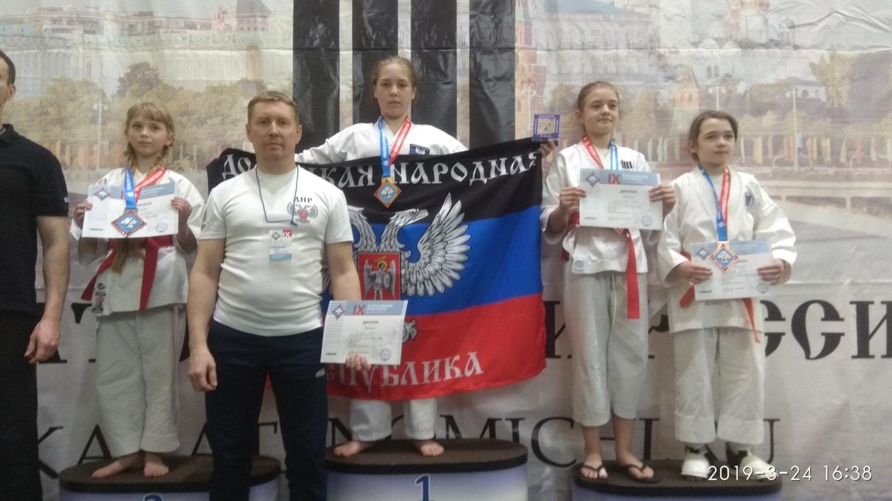 Спортсмены города Донецка – победители и призёры IX Всероссийских игр по каратэ