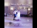 Постановка свадебного танца / Александр и Анна