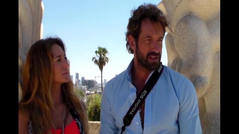 Габриэль Сото и Джеральдин Басан в Израиле (май 2015)