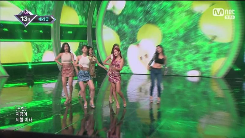 [Comeback Stage] 180823 BerryGood (베리굿) - Green Apple (풋사과)
