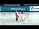 Ekaterina RIAZANOVA Ilia TKACHENKO 2013 SD Russian Nationals