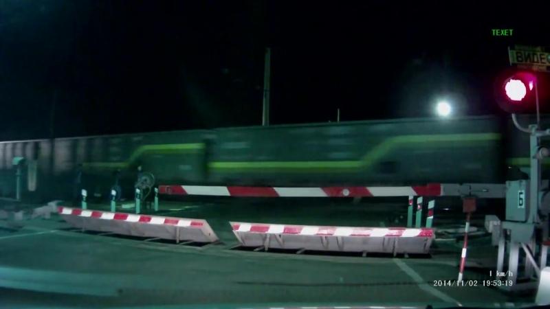 Намотало на рельса встречного поезда