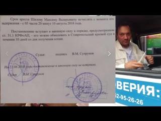 КИСЛОВОДСК СВЕТЛАНА РОДИЧЕВА звонит Уполномоченному по Правам Человека 2018-08-13 Сургут