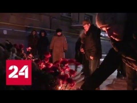 В Челябинской области объявлен траур в связи с трагедией в Магнитогорске - Россия 24