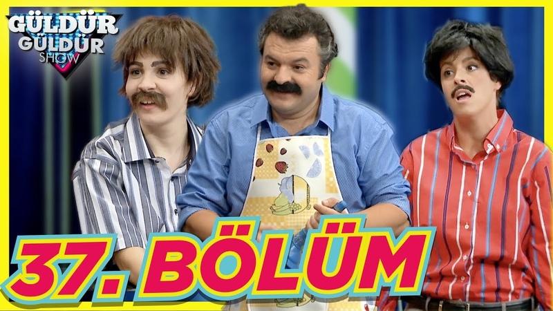 Güldür Güldür Show 37 Bölüm Full HD Tek Parça