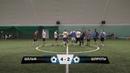 Шельф 4 - 2 Шпроты (Обзор матча)