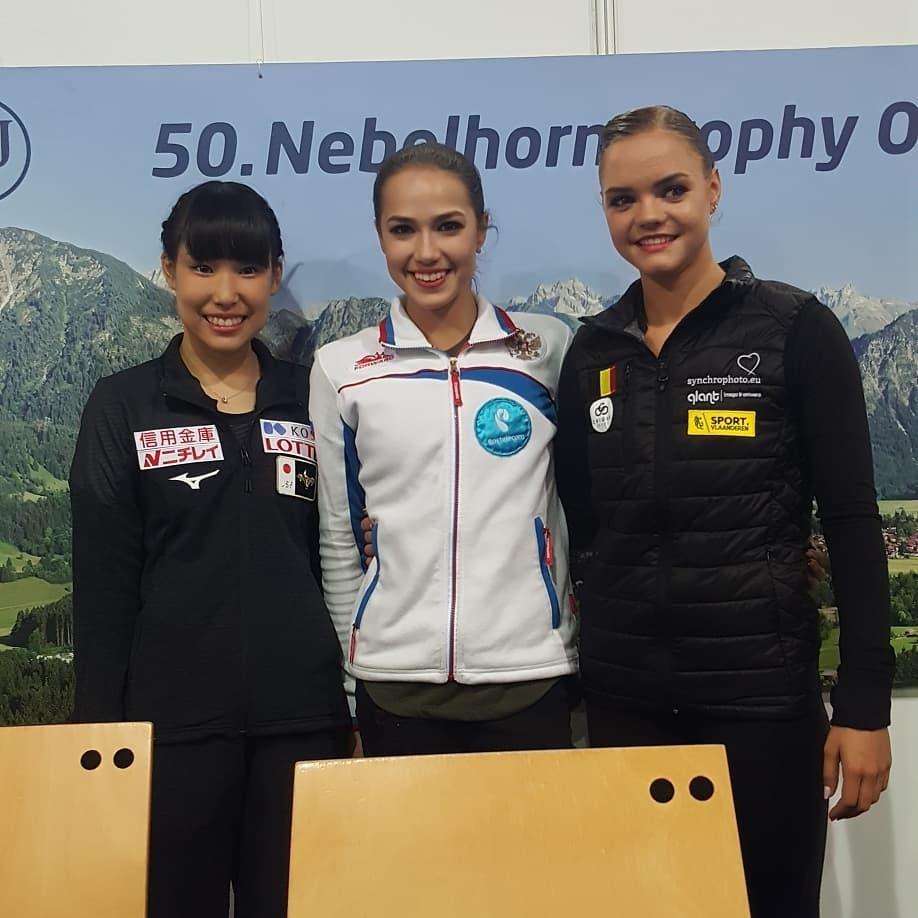 Challenger (6) - Nebelhorn Trophy. 26 - 29 Sep 2018 Oberstdorf / GER - Страница 12 5it9KWpMh3Q