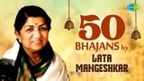Top 50 Bhajans By Lata Mangeshkar