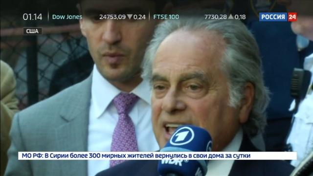 Новости на Россия 24 • Вайнштейна отпустили из полиции за миллион долларов