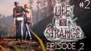 Life Is Strange SUPER SANKARI ep2 2 suomeksi Finnish