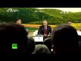 Путин про Петрова и Боширова: Мы, конечно, посмотрели, что это за люди. Мы знаем, кто это такие, мы их нашли.