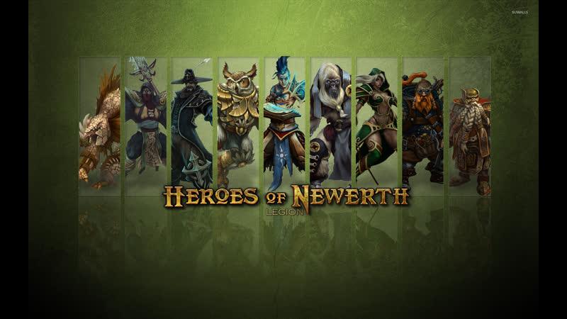 Heroes of Newerth 10 Season Калибровка