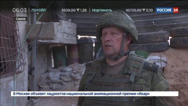 Новости на Россия 24 • Сирия: боевики Джейш аль-Ислам уходят из Думы
