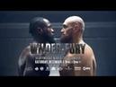 Deontay Wilder vs Tyson Fury Promo IT'S ON