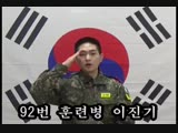 181226 Onew's video message from Military Training