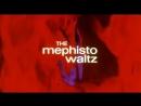 Мефисто вальс ⁄ The Mephisto Waltz(1971)отрывок в переводе А.Михалёва