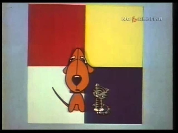 Заставка из телепередачи АБВГДейка. 1983 год.