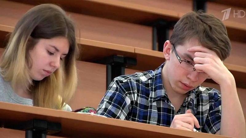 Первый канал - Участники общероссийской контрольной «Выходи решать!» проверили свои знания пофизике, математике иинформатике