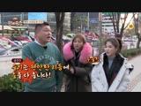 181208 Seulgi, Wendy @ JTBC Let's Eat Dinner Tgether
