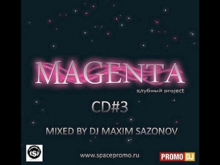 MAGENTA project cd#3 mixed by DJ Maxim Sazonov