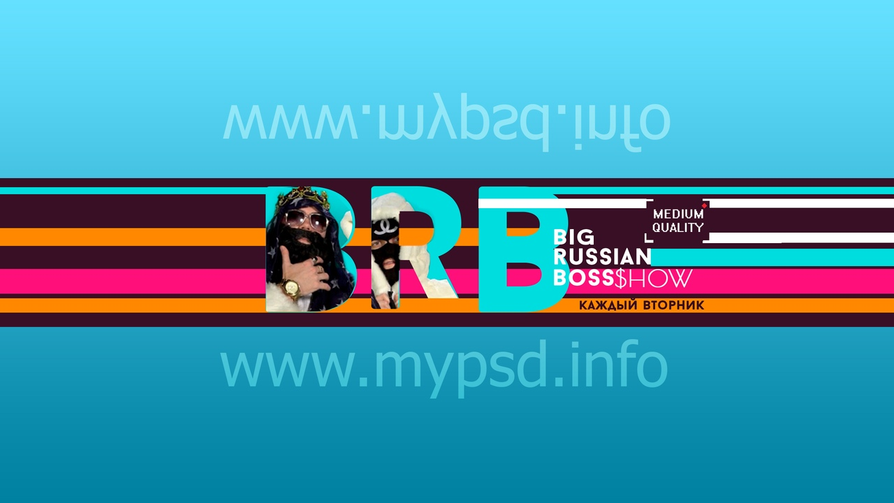 Шапка для канала на ютуб PSD