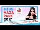Maza park Miss Maza Park