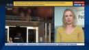 Новости на Россия 24 Александр Жуков Олимпийский комитет России полностью восстановлен в своих правах