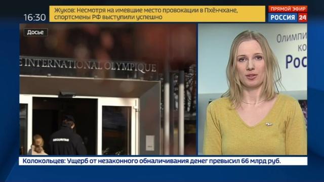 Новости на Россия 24 • Александр Жуков: Олимпийский комитет России полностью восстановлен в своих правах