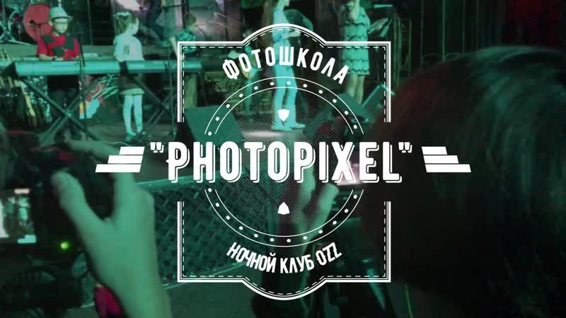 Фотошкола, Рок-группа «SunDay» и ночной клуб «OZZ»