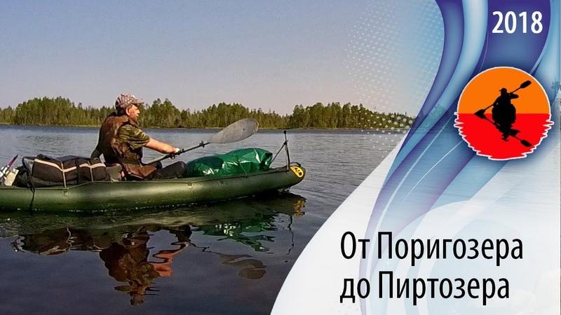 9 Гроза на Пиртозере - шквал чуть не сдул тент   Амбарный - Кузема 2018   Приключения на байдарке