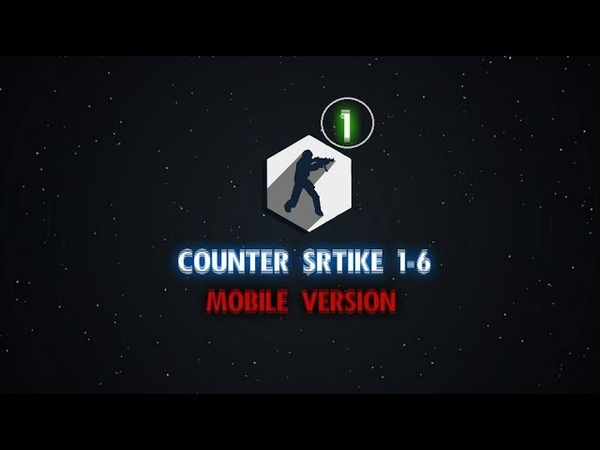 Counter Strike 1.6 [MV] | CS.ZM Xash 3D | (1)