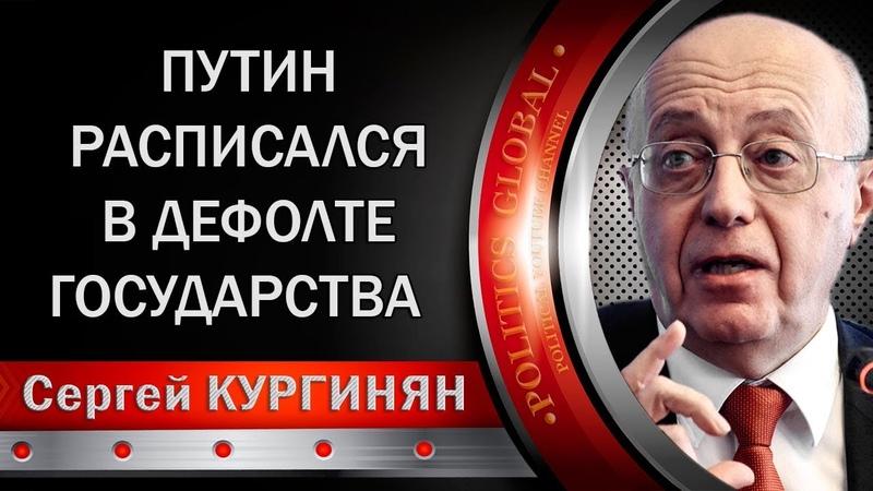 ПЕНСИОННАЯ РЕФОРМА-удар в ядро путинского электората