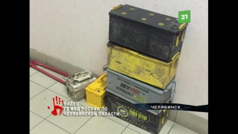 Остановили проверить документы, а в итоге, нашли чужое имущество. В Челябинске задержали серийного похитителя аккумуляторов.