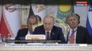 Путин Россия выступает за отказ от торговых войн