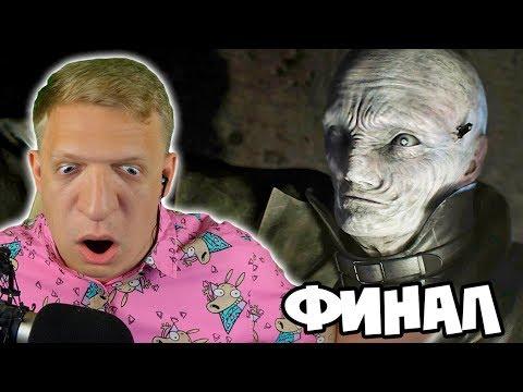 финальный СТРИМ от ВАРПАЧА по самой страшной игре Resident Evil 2 Remake полное прохождение