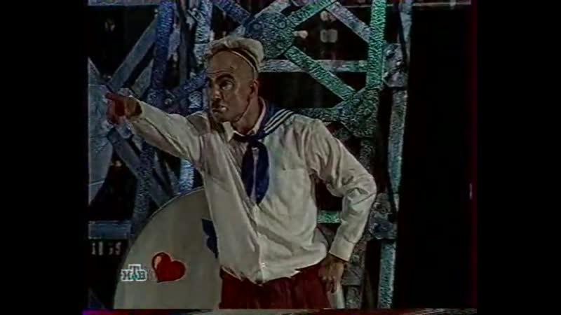 (staroetv.su) Кышкин дом (НТВ, осень 2001) Фрагмент