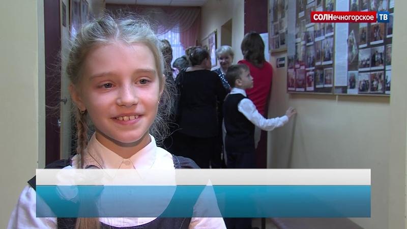 В Солнечногорске прошел конкурс пианистов