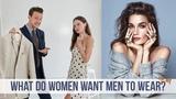 Model Reviews my Menswear Outfits What Women Want Men to Wear #1