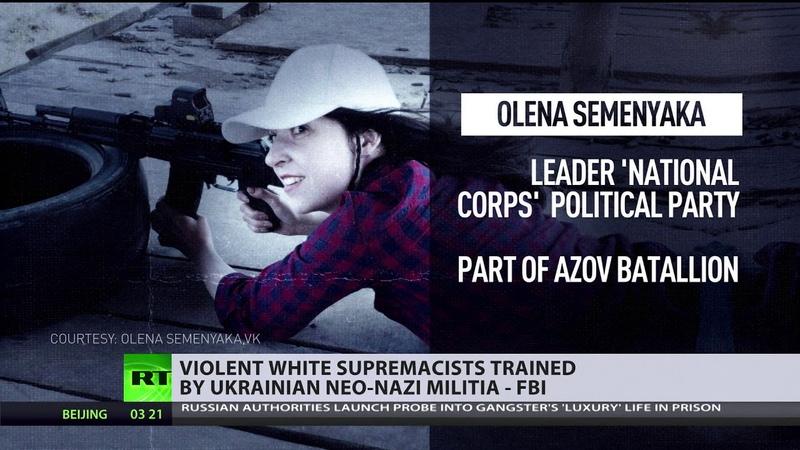 Violent white supremacists trained by Ukrainian neo-Nazi militia - FBI