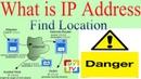IP Address Check? Location Tracking with IP Address? Hide IP Address?