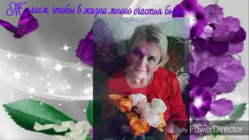 С днем рождения, мамочка