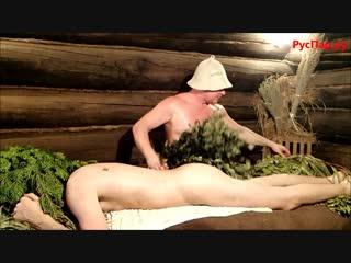 [БАНЯ САУНА ДУШ - banya_sauna_dush] Как париться в бане Мастер-класс. Владимир Тыцко.