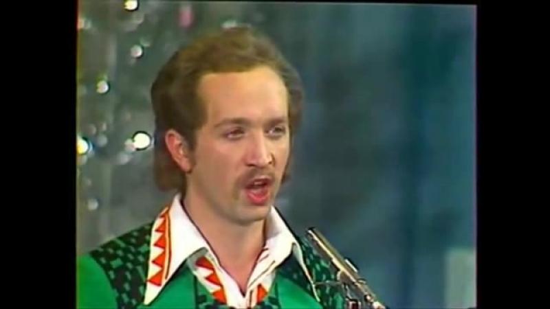 ВИА Песняры Белоруссия (2)