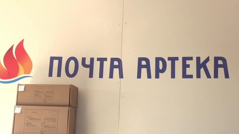 Открытие профильной смены- Почта Артека