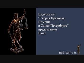 Процедура увольнение по статье 81 ТК РФ за прогул...