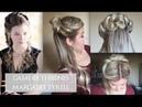 Margaery Tyrell Crown Rope Braid | G.O.T. Series