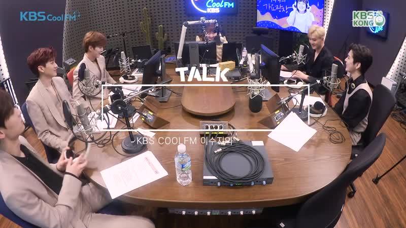 [이수지의 가요광장] 수지맞은 초대석 with 뉴이스트 (NUEST JR, Aron, 백호, 민현, 렌) Full ver.