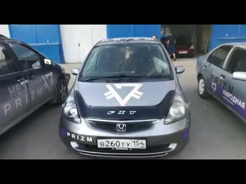 153-й авто криптовалюты Prizm в Новосибирске, Серая Honda Fit, в260ту, 154 Rus