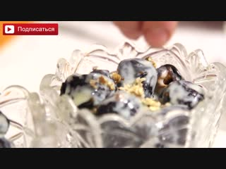✅ ★ ПОЛЕЗНЫЙ ДЕСЕРТ ★ Чернослив с орехами - десерт за 2 минуты